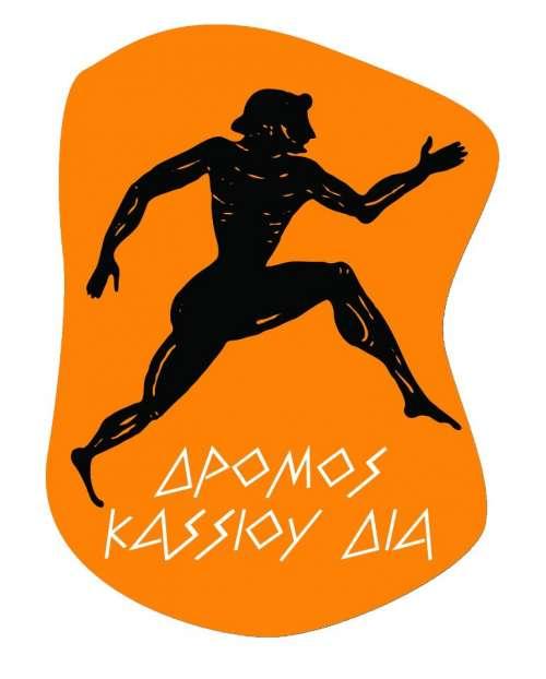 Kassios Dias