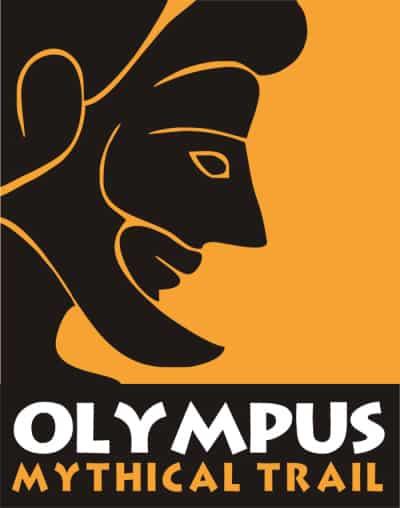 Olympus Mythical Trail